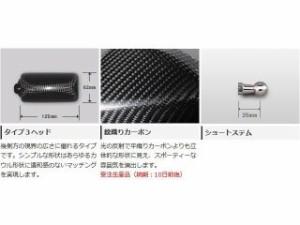 マジカルレーシング NK-1ミラー・タイプ3ヘッド ショートステム ヘッド素材:綾織りカーボン製 ステムカラー:ブラック タイ…