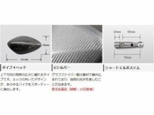 マジカルレーシング 汎用 ミラー関連パーツ NK-1ミラー・タイプ4ヘッド ショートエルボステム Gシルバー製 シルバー 正ネ…