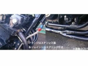 スーパーバイク CB750F マフラー本体 CB750F -Machine Bend- Type-19Fti Regular