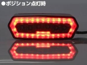 ライズコーポレーション グロム テール関連パーツ GROM MSX125/JC61用 LED テールランプ スモーク