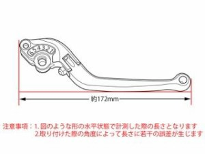 SSK FJR1300AS/A レバー アルミビレット可倒式アジャストレバーセット 2003-2013年 ブルー シルバー