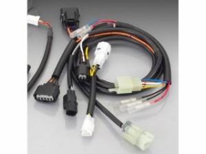キタコ ニンジャ250SL CDI・リミッターカット I-MAP インジェクションコントローラー カプラーオンセット