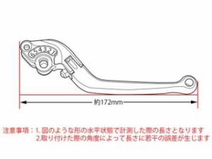 SSK RGV250ガンマ レバー アルミビレット可倒式アジャストレバーセット シルバー チタン