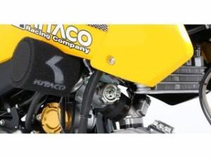 キタコ グロム ボアアップキット ビッグスロットルキット キタコ製LIGHTボアアップキット164cc/181cc対応