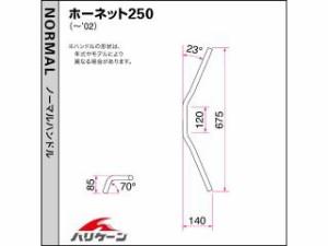 ハリケーン ホーネット ハンドル関連パーツ クォーター2型 ハンドルセット(クロームメッキ)