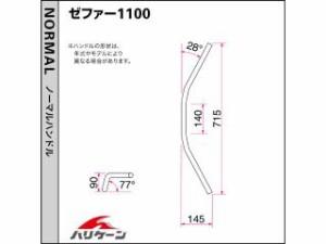 HURRICANE 200アップ3型プルバック ハンドルセット(クロームメッキ)