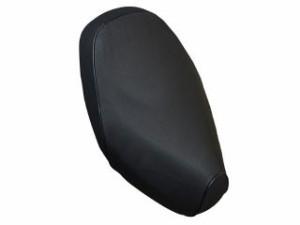バイクブロス レッツ?U シート関連パーツ レッツII(CA1KA) 外タンク用 カスタムシートカバー(エンボスグレー) 黒