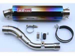 ケイツーテック TT250R K-Dirt「ケイ・ダート」チタンスリップオンマフラー 仕様:S5タイプ 付属:小バッフル