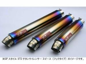 ケイツーテック 汎用 マフラー本体 GPスタイル STDサイレンサー カール 50.8/P50(チタン) バンド止めタイプ φ…