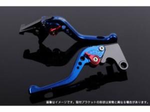 SSK ショートアジャストレバー 3Dタイプ クラッチ&ブレーキセット 本体:ブルー アジャスター:ブラック