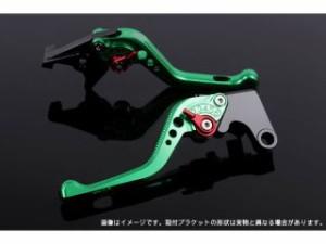 SSK ショートアジャストレバー 3Dタイプ クラッチ&ブレーキセット 本体:グリーン アジャスター:ブラック