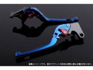 SSK 可倒式アジャストレバー 3Dタイプ クラッチ&ブレーキセット 本体:ブルー アジャスター:シルバー