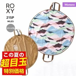 【送料無料】 ROXY ロキシー レジャーシート バッグ レディース ROA211337 リバーシブル レジャーシートになるバッグ アウトドア 女性用