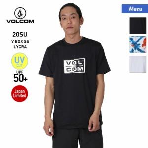 【送料無料】 VOLCOM ボルコム 半袖 ラッシュガード Tシャツ メンズ N0102003 水着 紫外線カット スイムウェア Tシャツ UVカット アウト
