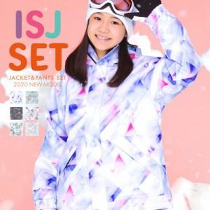 【送料無料】 キッズ スノーボード ウェア スノーウェア ジュニア スノボウェア 上下セット ジャケット パンツ icepardal ISJ-SET