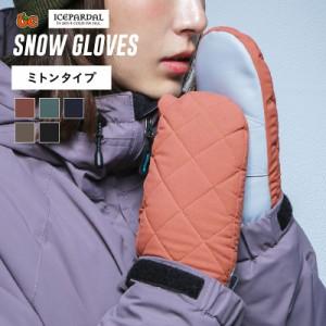 【送料無料】 スノーボード スノボ グローブ スキーグローブ 手袋 5本指インナー ICEPARDAL レディース 女 大人用 IG-84