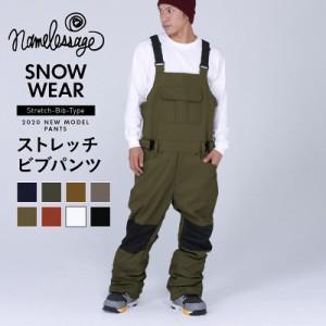 【送料無料】 スノーボード ウェア ビブパンツ メンズ レディース  オーバーオール スノボウェア スノーウェア ストレッチ
