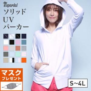 【送料無料】 ラッシュガード レディース 水着 長袖 ラッシュパーカー UVパーカー 長袖 UV UVカット UPF50+ 透けないホワイト 体型カバ