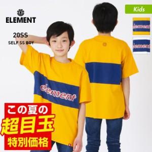 【送料無料】 ELEMENT エレメント 半袖 Tシャツ キッズ BA025-305 ロゴ トップス ティーシャツ クルーネック ジュニア 子供用 こども用