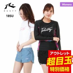 【送料無料】 RUSTY ラスティ レディース ラッシュガード RUSTY-2900T Tシャツタイプ 半袖 長袖から選べる 紫外線対策 UVカット みずぎ