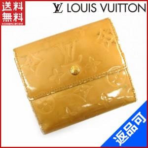 2989d2ab7a86 ルイヴィトン 財布 LOUIS VUITTON 二つ折り財布 Wホック財布 ポルトフォイユ・エリーズ ライトブラウン