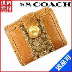 5ac743611d84 コーチ 財布 COACH 二つ折り財布 ブラウン 即納 【中古】 X15521