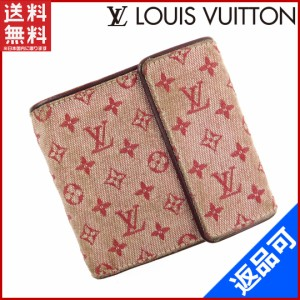 fb39f6b16664 ルイヴィトン 財布 LOUIS VUITTON 二つ折り財布 二つ折り札入れ チェリー 人気 即納 【中古