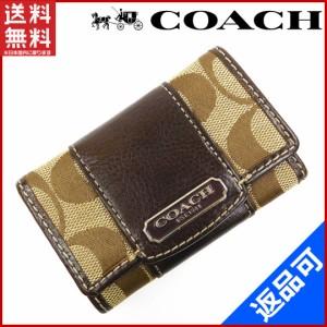 huge discount 443d9 bb409 コーチ キーケース COACH キーケース 6連キーケース ベージュ×ブラウン 即納 【中古】 X16940|au Wowma!(ワウマ)
