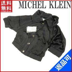 ミッシェルクラン ブルゾン MICHEL KLEIN ブルゾン ネイビー 即納 【中古】 X2440の画像