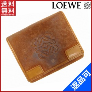 4c7336a79529 ロエベ 財布 LOEWE 二つ折り財布 Wホック財布 ライトブラウン (激安・即納)