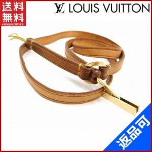 online store 91021 9e3b4 ルイヴィトン ネックストラップ LOUIS VUITTON ネックストラップ (激安・即納) 【中古】 X5307|au Wowma!(ワウマ)