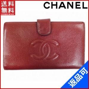 19c8e6e60228 シャネル 財布 CHANEL 長財布 がま口 二つ折り ボルドー×ゴールド 人気 激安 【中古】