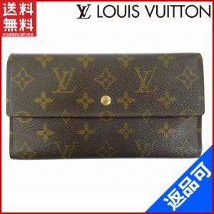 new product 32fef 9670f 激安 ビトン 財布の通販|au Wowma!