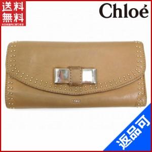 3b04c59b7553 クロエ 財布 Chloe 長財布 ファスナー 二つ折り ロゴ×スタッズ付き ベージュ×シルバー 人気