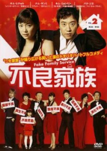 cs::ケース無:: 不良家族 2(第3話第4話)【字幕】 中古DVD レンタル落ち