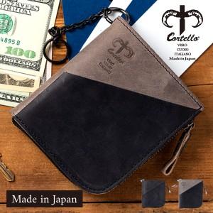 e94fa930c760 メンズ財布W 二つ折り財布Wメンズ財布W二つ折り財布 L字ファスナー