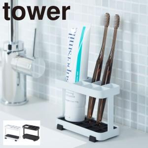 """""""洗面用品W 収納グッズW ホワイトW towerW収納グッズW歯ブラシスタンド 歯ブラシホルダー 歯ブラシ立て トゥースブラシスタンド タワー.."""