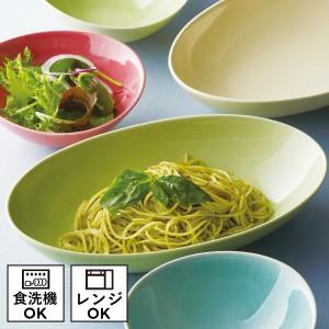 キ食調 皿Wキ食調カレー皿 セット おしゃれ オーバル マ・クルール ペアカレー 51630 ギフト プレゼント