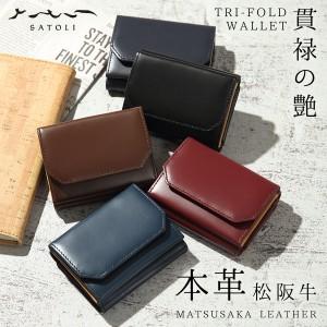 5d25621e8e76 メンズ財布W 二つ折り財布Wメンズ財布W財布 メンズ 三つ折り ブランド 本