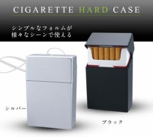 シガレットケース たばこケース 煙草ケース シガレットハードケース ブラック 父の日 ギフト