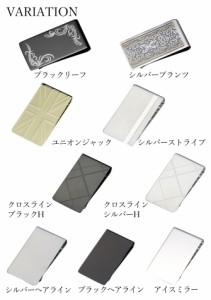 メンズ財布W マネークリップW マネークリップ 財布 メンズ オール Made in Japan シルバーストライプ 70340