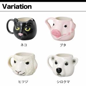 キ食調 マグカップ・コーヒーカップ・湯のみW マグカップ 大きい 陶器 かわいい アニマルマグカップ シロクマ SP-1625