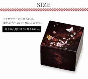 収納グッズW小物入れ 箱 和風 山中塗 桜さくら 姫小箱 M15927
