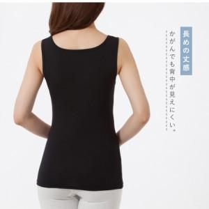 レディースファッションW タンクトップWレディースファッションWタンクトップ レディース 脇汗パッド さらりやわらか綿混タンクトップ 33
