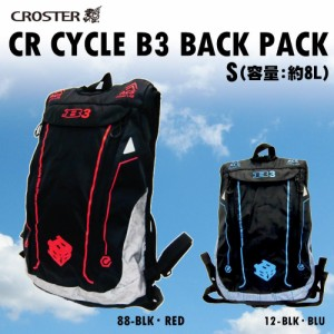 3166bc07b04f CROSTER(クロスター) CR CYCLE B3 BACK PACK バックパック S 約8L 6BBB-