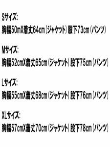 (ナイキ) NIKE/14/15マンチェスターUTD/ウーブンウォームアップスーツ/オールドロイヤルXライトクリムゾン/610565-417-610566-410