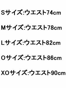 (アンブロ) UMBRO/プラクティスパンツ/ブルー/UBS7030P-BLU