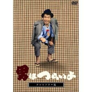 テレビドラマ版 男はつらいよ 【DVD】
