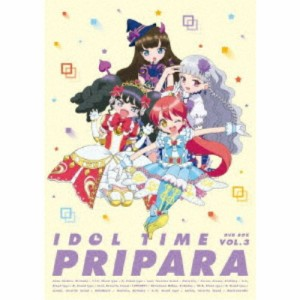 """""""アイドルタイム プリパラ DVD BOX VOL.3 【DVD】"""""""