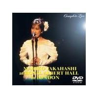 高橋真梨子/MARIKO TAKAHASHI at ROYAL ALBERT HALL in LONDON COMPLETE LIVE 【DVD】